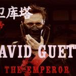 "David Guetta & Sia Recruit Ninjas For Their Cinematic ""Flames"" Video"