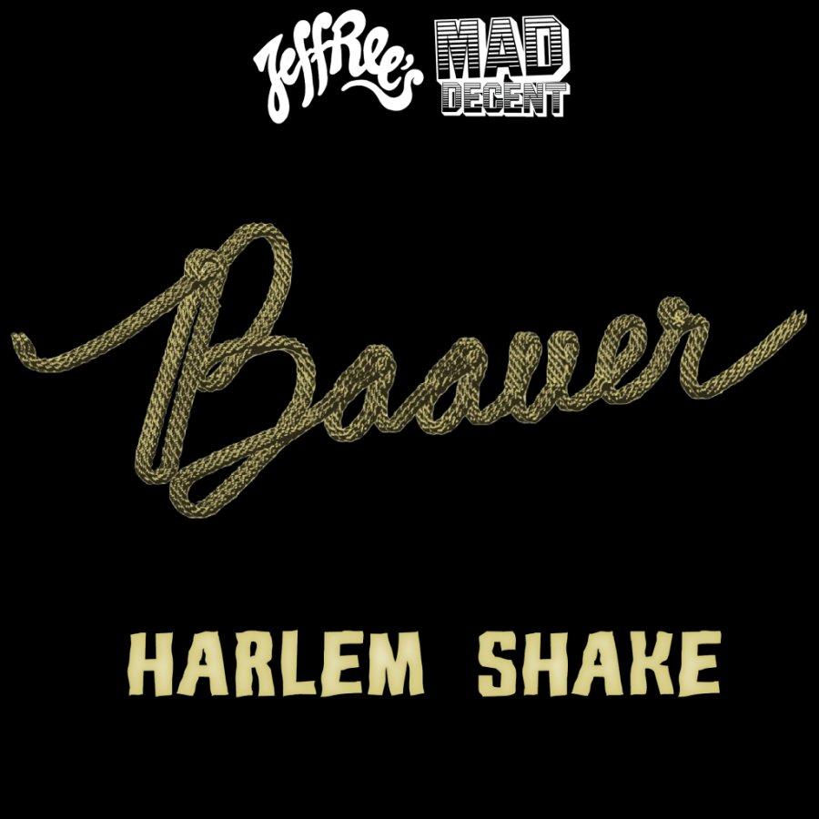 Baauer harlem shake скачать