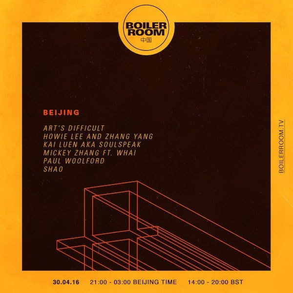Boiler Room announces first venture into China