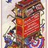The Drunken Hearted Medicine Show ft. Victor Wooten Trio w/ Band of Heathens, Drew Emmitt & Andy Thorn Duo, The Drunken Hearts, Brad Parsons