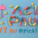 The Electric Pickle & Sub-Motus pres: Acid Pauli