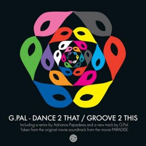 Dance 2 That / Groove 2 This